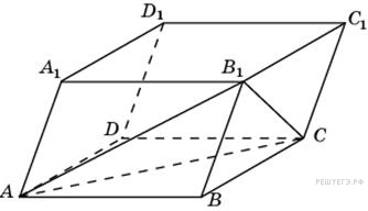 http://mathb.reshuege.ru/get_file?id=885