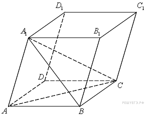 http://mathb.reshuege.ru/get_file?id=2844