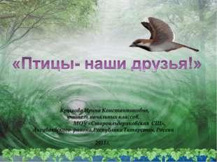 http://www.deti-66.ru/