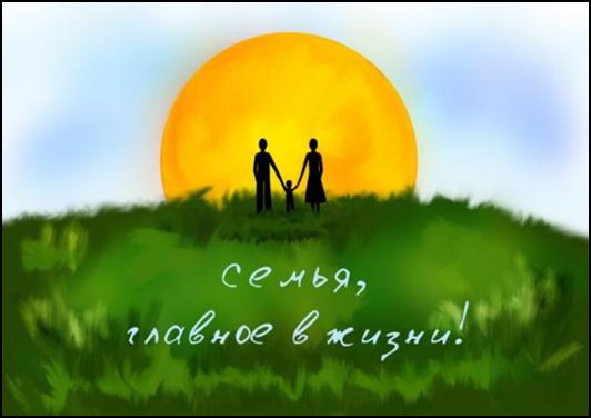 http://www.shool-internat.edusite.ru/images/novyiyrisunok-47-.png