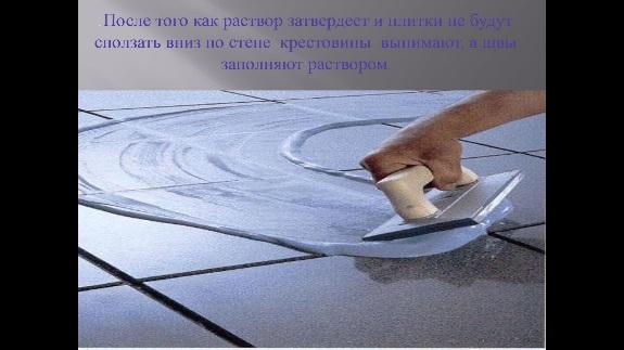 C:\Users\Сергей\Desktop\фото\39.jpg