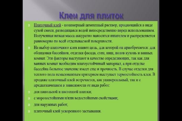 C:\Users\Сергей\Desktop\фото\36.jpg