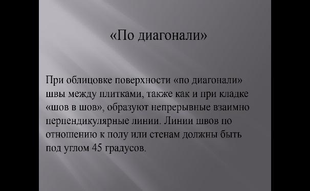 C:\Users\Сергей\Desktop\фото\10.jpg