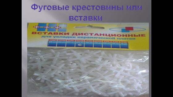 C:\Users\Сергей\Desktop\фото\32.jpg