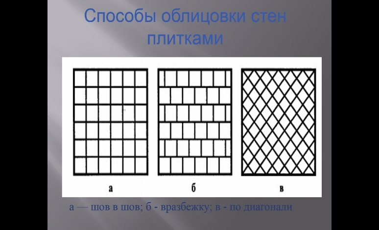 C:\Users\Сергей\Desktop\фото\5.jpg