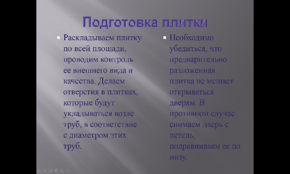 C:\Users\Сергей\Desktop\фото\13.jpg