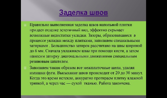 C:\Users\Сергей\Desktop\фото\21.jpg
