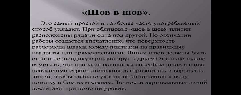 C:\Users\Сергей\Desktop\фото\6.jpg