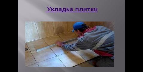 C:\Users\Сергей\Desktop\фото\20.jpg