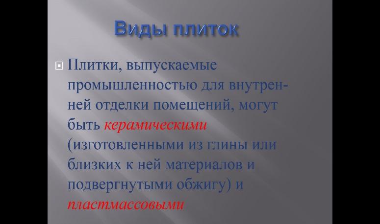 C:\Users\Сергей\Desktop\фото\2.jpg