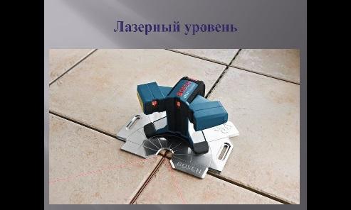 C:\Users\Сергей\Desktop\фото\Новый точечный рисунок.jpg
