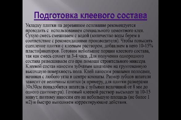 C:\Users\Сергей\Desktop\фото\17.jpg