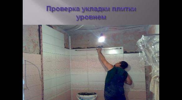 C:\Users\Сергей\Desktop\фото\35.jpg