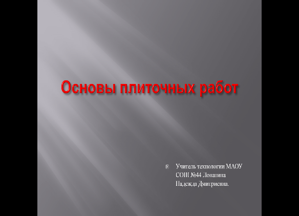 C:\Users\Сергей\Desktop\фото\1.bmp