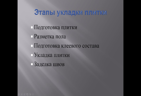 C:\Users\Сергей\Desktop\фото\12.jpg
