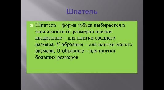 C:\Users\Сергей\Desktop\фото\29.jpg