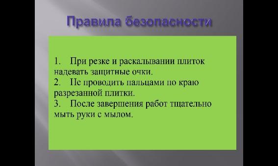 C:\Users\Сергей\Desktop\фото\28.jpg