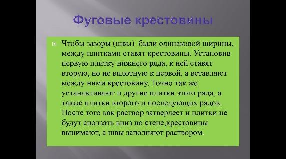 C:\Users\Сергей\Desktop\фото\31.jpg