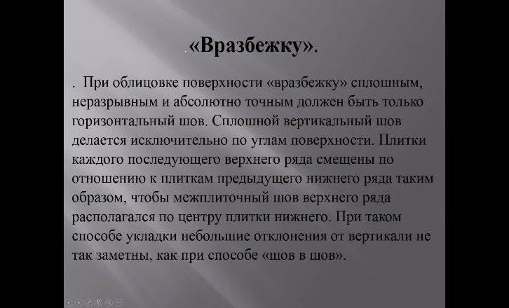 C:\Users\Сергей\Desktop\фото\8.jpg