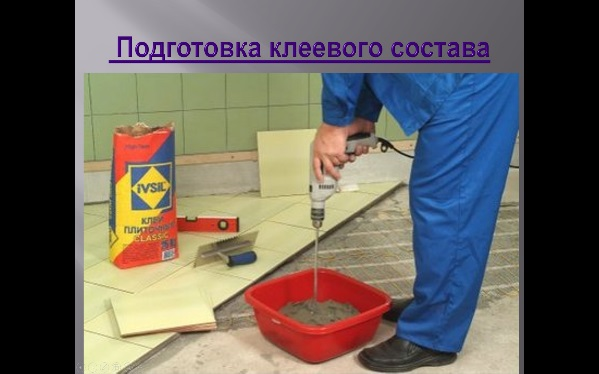 C:\Users\Сергей\Desktop\фото\18.jpg