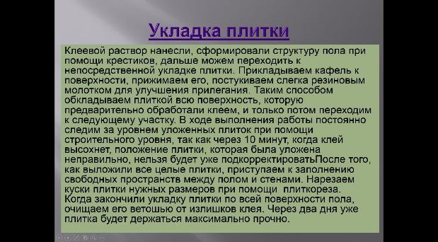 C:\Users\Сергей\Desktop\фото\19.jpg