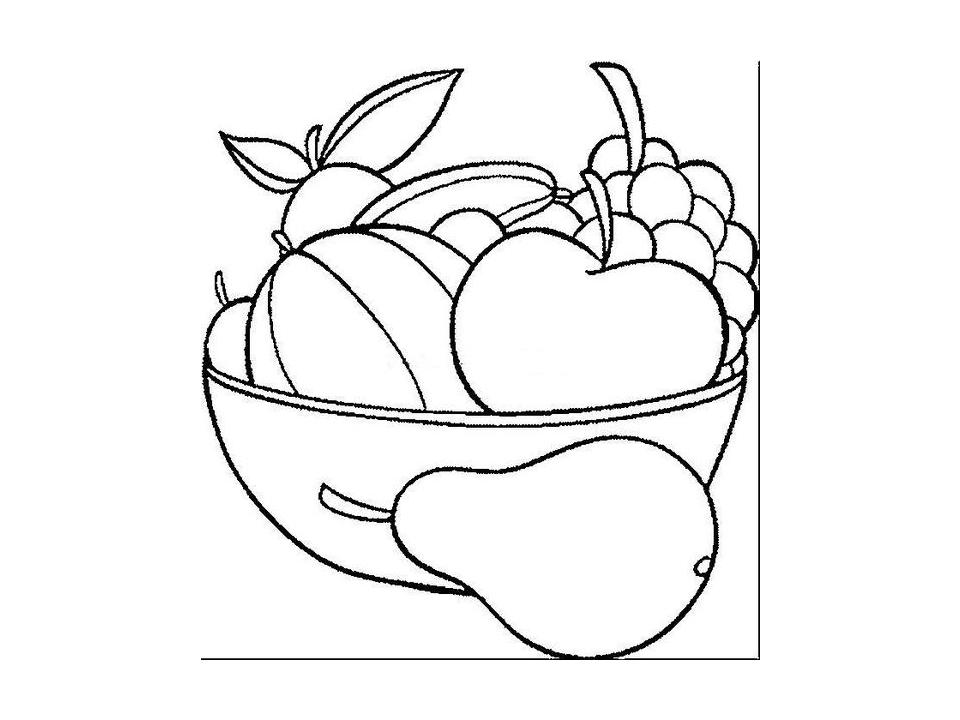 мыть овощи и фрукты картинки карандашом образы, чем