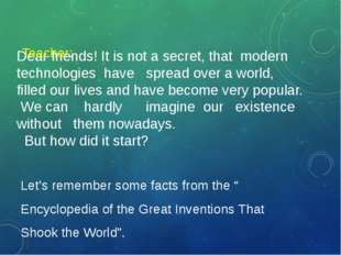 Dear friends! It is not a secret, that modern technologies have spread over a