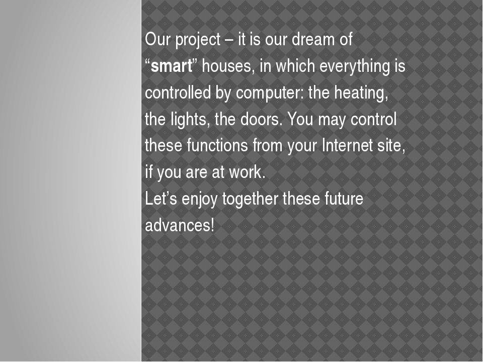 "Our project – it is our dream of ""smart"" houses, in which everything is cont..."