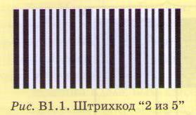 D:\Documents and Settings\Долсон\Local Settings\Temporary Internet Files\Content.Word\Изображение 012.jpg