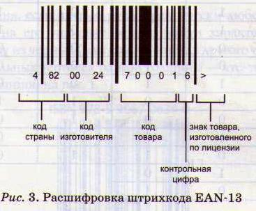 D:\Documents and Settings\Долсон\Local Settings\Temporary Internet Files\Content.Word\Изображение 013.jpg