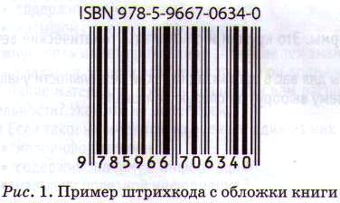 D:\Documents and Settings\Долсон\Local Settings\Temporary Internet Files\Content.Word\Изображение.jpg