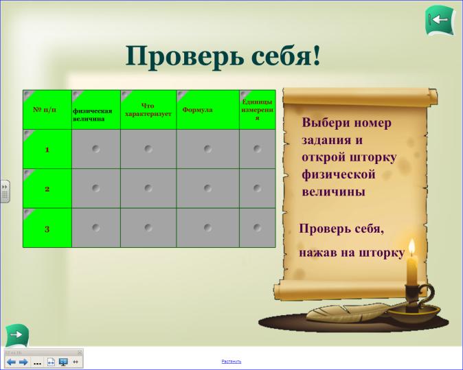 hello_html_2c1fa439.png
