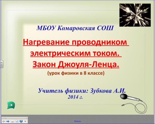 hello_html_m6e9377f1.png