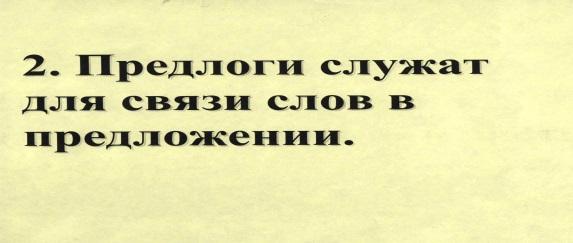 Image4854