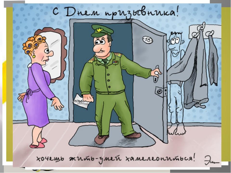 Проводы в армию открытки