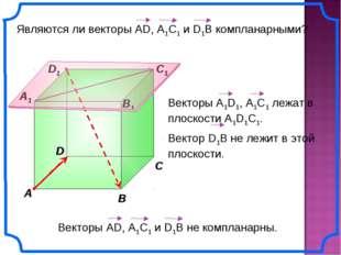 B C A1 B1 C1 D1 A D