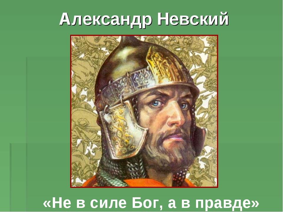 https://fs00.infourok.ru/images/doc/120/141052/img2.jpg