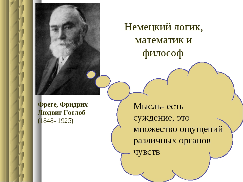 gottleb frege summary of lecture by