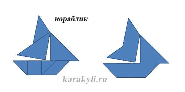http://www.karakyli.ru/wp-content/uploads/2014/07/tangram-figura14.jpg