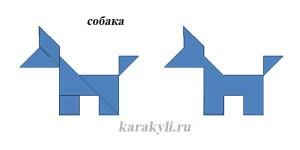 tangram-figura9