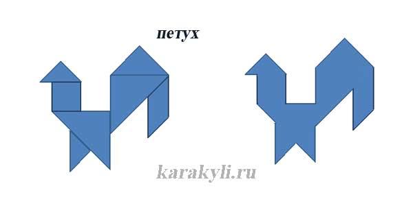 http://www.karakyli.ru/wp-content/uploads/2014/07/tangram-figura17.jpg