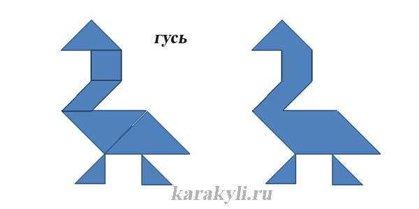 http://www.karakyli.ru/wp-content/uploads/2014/07/tangram-figura12.jpg