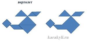 tangram-figura23
