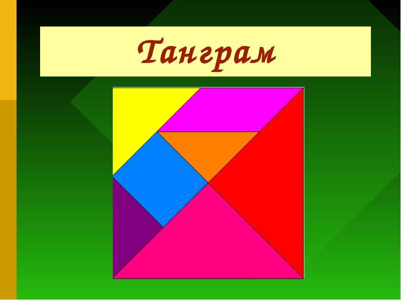 http://hnu.docdat.com/pars_docs/refs/207/206403/img6.jpg
