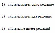 http://le-savchen.ucoz.ru/test/gia/gia_1/GIA_5_5b.png