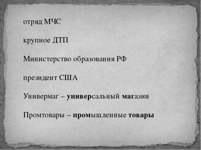 урок русского языка знакомство с буквой
