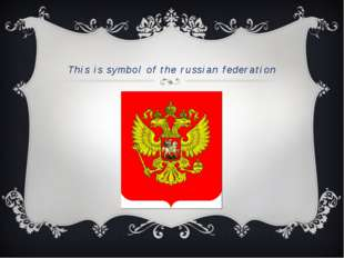 This is symbol of the russian federation