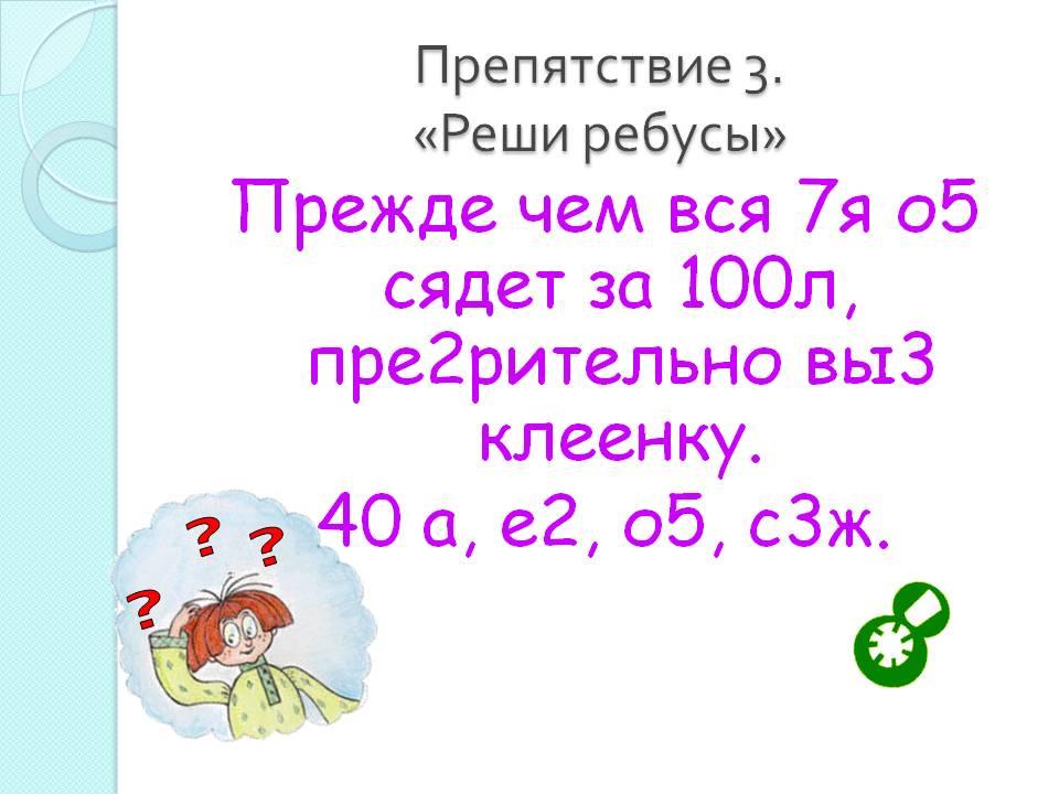 hello_html_563abaf3.jpg