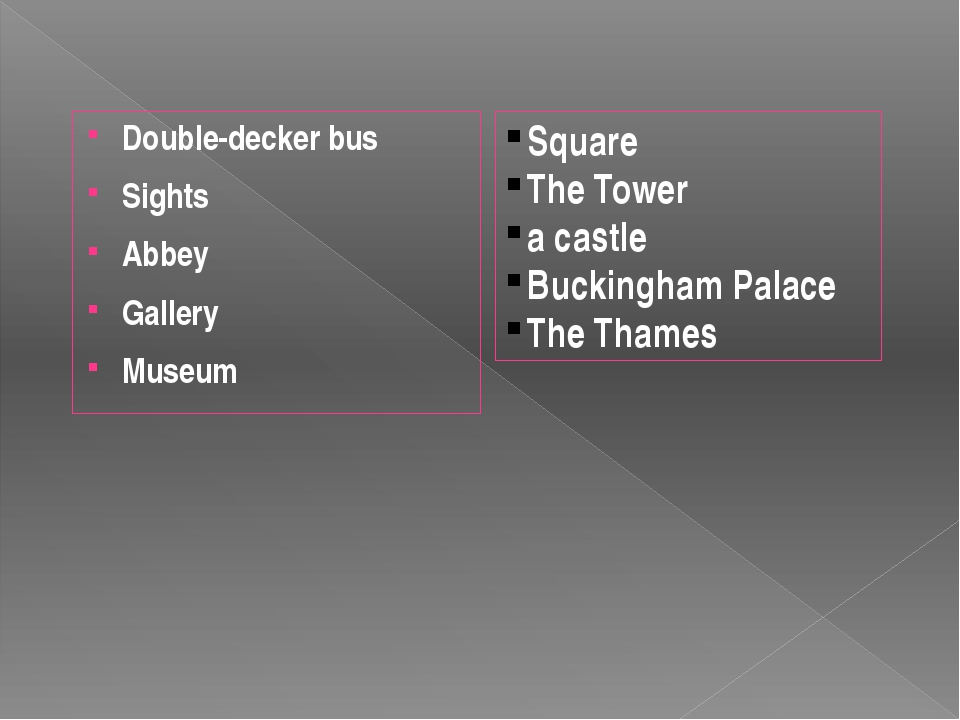 Double-decker bus Sights Abbey Gallery Museum Square The Tower a castle Buck...