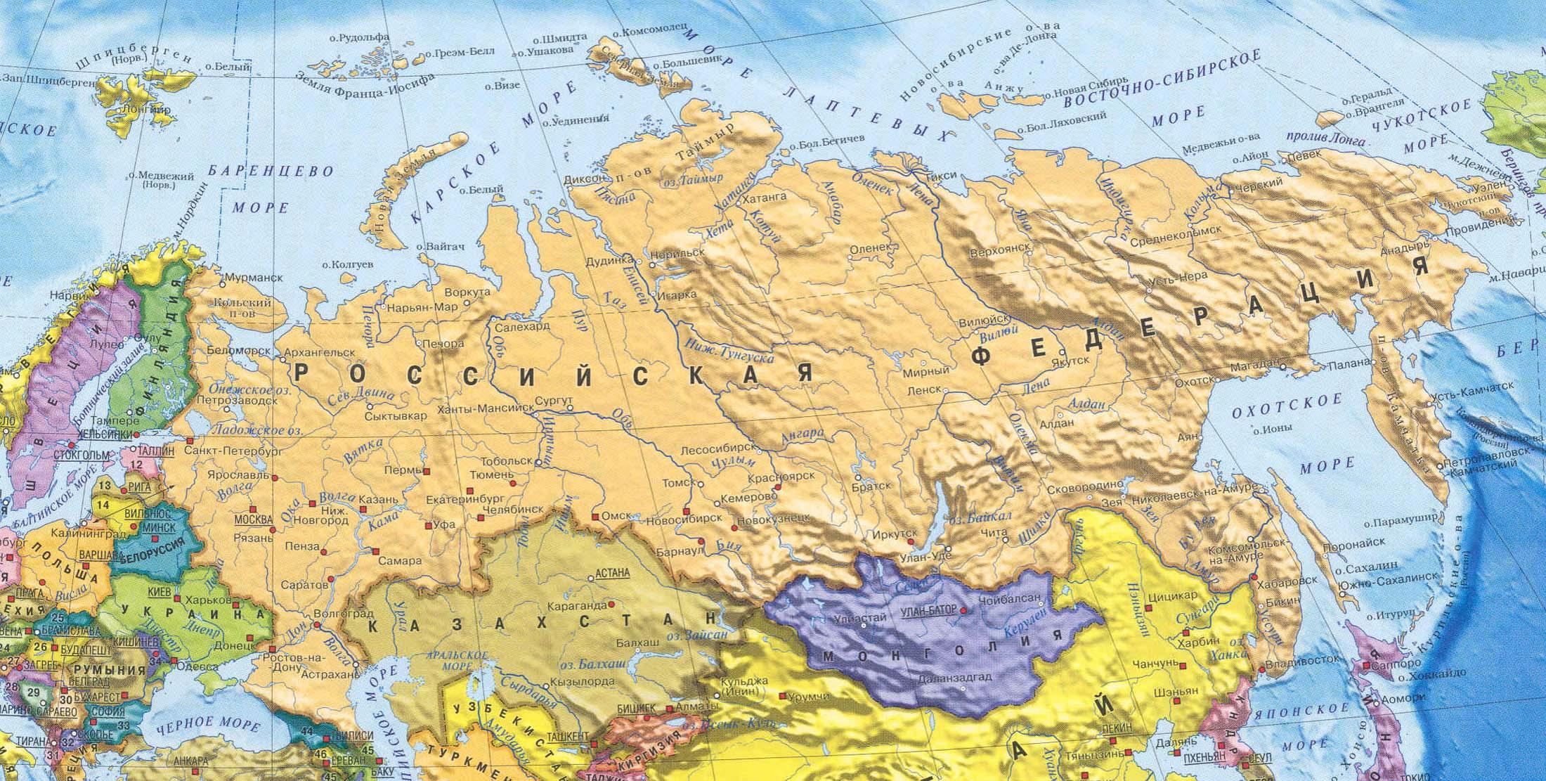 D:\выступление на РМО\map_russia.jpg